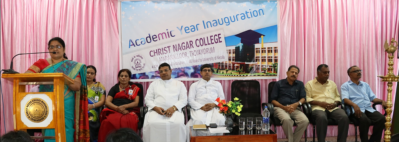 Academic Year Inauguration2018